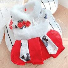 Skirt Kimono Puppy-Clothing Wedding-Dress Small Fashion Medium Lovely Autumn And