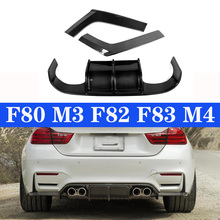For BMW M3 M4 F80 F82 F83 Vorsteiner V Style Carbon Fiber Rear Diffuser Bumper ( 2014-Up )