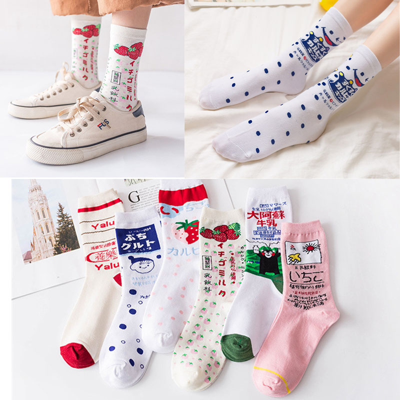 2020 Harajuku Cartoon Women Cute Socks Cotton Fashion Japan Fruit Style Creative Colorful Funny Socks Short Woman Kawaii Socks