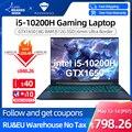 Игровой ноутбук Machenike T58 Core i5 10200H GTX 1650 Latptops Русская раскладка клавиатуры 8 ГБ ОЗУ 512 ГБ SSD 15,6 дюйма IPS ультра граница клавиатура с подсветкой