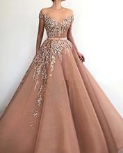 Off Shoulder Sweetheart Evening Dresses Ball Gown Lace Beaded Gowns Custom Made