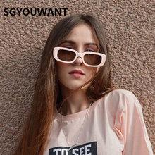 Sgyouwant Квадратные Солнцезащитные очки для путешествий маленькие
