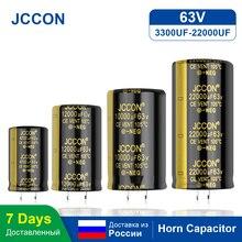 JCCON 2Pcs 63V Horn Electrolytic Capacitor 2200UF 3300UF 4700UF 6800UF 10000UF 12000UF 15000UF 22000UF Volume Welding Full-Volta