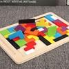 Colorful 3D Puzzle Wooden Tangram Math Toys Tetris Game Children Pre-school Magination Intellectual Jigsaw Puzzle Diy Wood