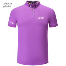 Personalised Mans Polo Shirts Custom Embroidered with your text name or logo  -Free design typography-