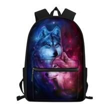 цена HaoYun Fashion Children's School Canvas Backpack Fantasy Wolf Pattern Students Book Bags Cute Animal Prints Travel Backpacks