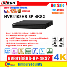 Dahua NVR 4K Network Video Recorder NVR4108HS-8P-4KS2 8CH H.265 / H.264 Up To 8MP 8 poe ports IVS Easy4ip Compact 1U Lite