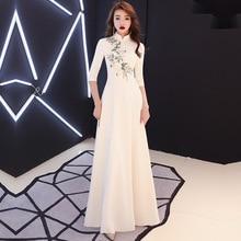 Floor-Length Wedding Party Dress Chinese Style Women Prom Cheongsam Elegant Banquet Long Qipao Female Slim Gowns Vestido XS-3XL