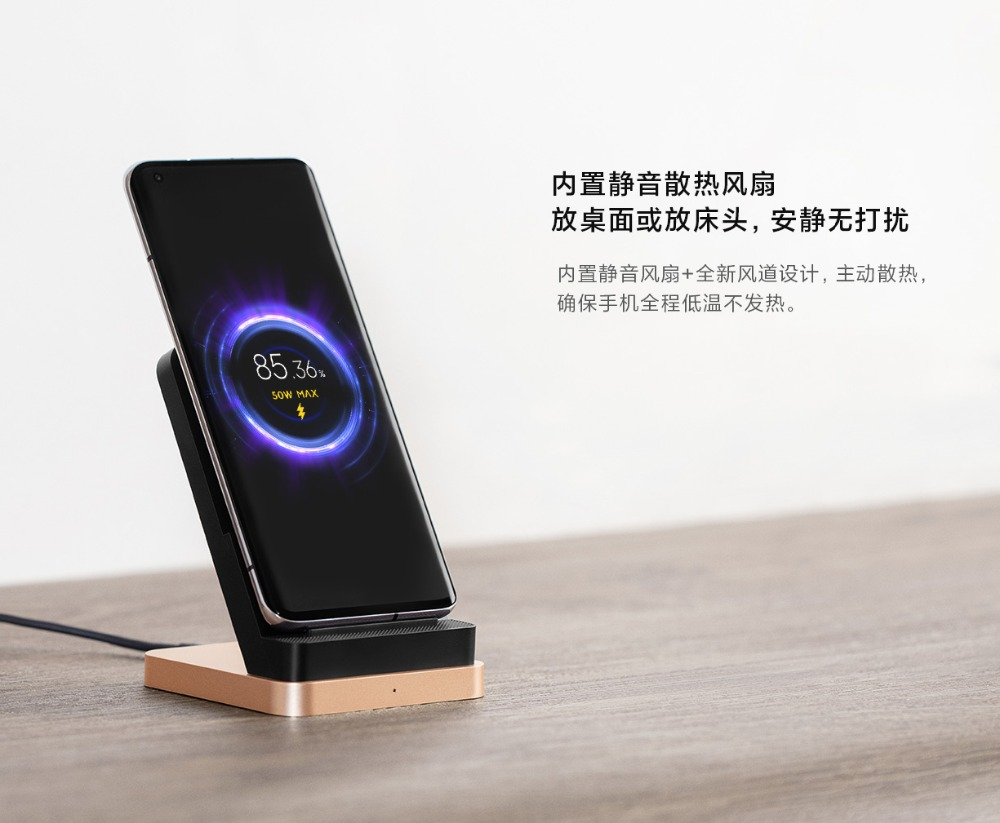 2020 New Xiaomi 55W Wireless Charger Max Vertical air-cooled wireless charging Support Fast Charger For Xiaomi 10 For Iphone (10)