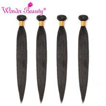Перуанские прямые волосы, пряди, чудо-красота, человеческие волосы, натуральный черный цвет, 8-30 дюймов, не Реми, волосы для наращивания, 3 или 4 шт