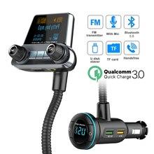 JINSERTA جهاز إرسال Bluetooth 5.0 ، جهاز إرسال FM ، بدون استخدام اليدين ، QC3.0 ، شاحن PD ، مشغل MP3 ، إدخال/إخراج AUX