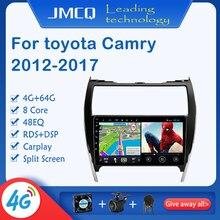 Jmcq t9 8 ядер 4 + 64g android автомобильное радио для toyota
