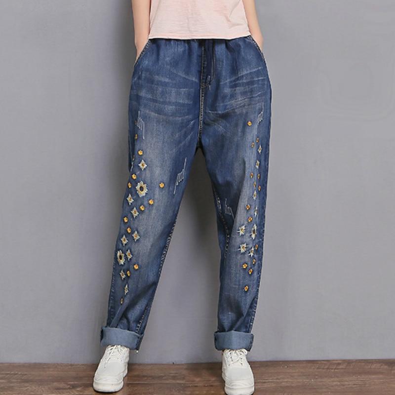 Elastic Waist 9/10 Length Capri Harem Jeans For Women