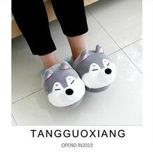 36-40 jardas bonito shiba inu macio animais de pelúcia homem mulher casal sapatos de inverno presentes algodão husky cão corgi pelúcia brinquedos