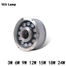 IP68 Светодиодный светильник для фонтана 3 Вт 6 Вт 9 Вт 12 Вт 15 Вт 18 Вт 24 Вт Светодиодный светильник для бассейна F AC12V AC24V подводный светильник s фонтаны