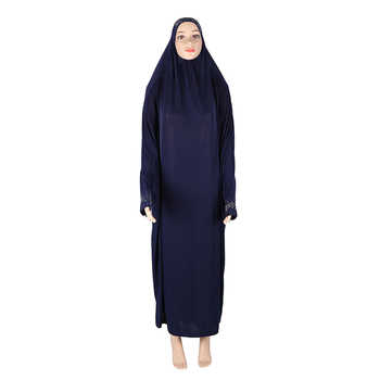 H1188 free size muslim dress with sleeve prayer hijab burqa abaya Long Khimar Kaftan Robe Arab Middle East Clothing