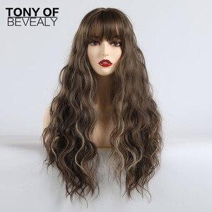 Image 2 - Syntetyczne długie fale Afro naturalne włosy peruki z grzywką dla czarnych kobiet brązowe szare szare faliste peruki z grzywką włókno termoodporne