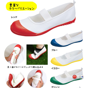 Image 5 - 5 Colors Japan Japanese JK School Uniform Uwabaki Shoes Indoor Shoes Cosplay Flat For Lolita Sweet Girls Comfortable Sports Gym