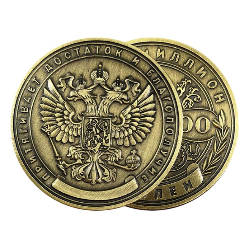 1 шт. коллекция валюты русский миллионов рубль памятная монета значок тесненого с коллекционные монеты не монеты иностранных валют