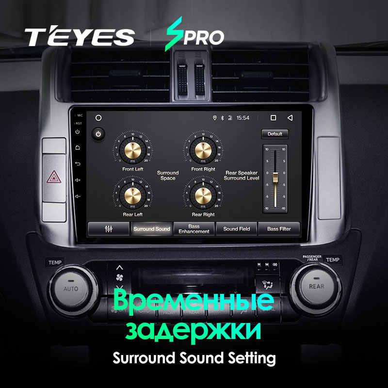 TEYES SPROสำหรับToyota Land Cruiser Prado 150 2009 รถวิทยุเครื่องเล่นวิดีโอมัลติมีเดียระบบนำทางGPS Android 8.1 ไม่มี 2DIN 2 DIN DVD