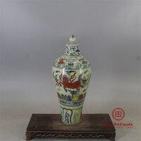 Ming Chenghua Doucai Haima Pattern Plum Bottle High Antique Vase Decoration Hand painted Ancient Porcelain Collection Home Decor