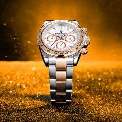 2020 Top Brand PAGANI DESIGN Luxury Men's Watch 100m Waterproof Date Clock Male Sport Watches Men Quartz Wrist Watch Chronograph