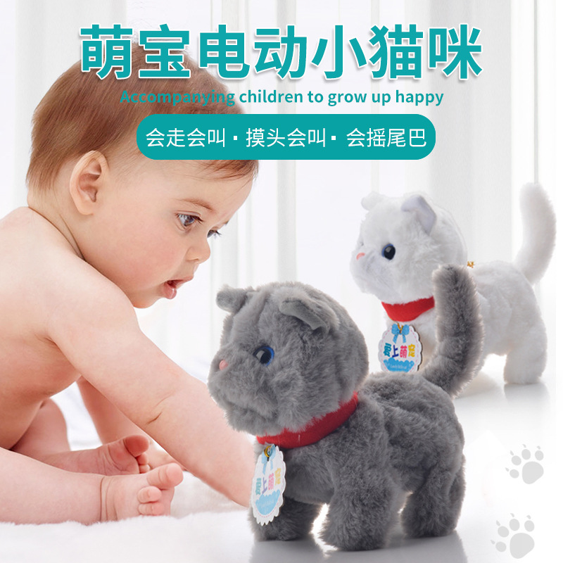 Douyin Hot Selling Smart Model New Style Animal doll Sound Making Cute Pet Cat Children Electric Plush Toys