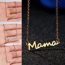 Ожерелье с надписью Mama, ожерелье из нержавеющей стали, цепочка с надписью «Lockbone», ювелирные изделия на день матери, подарок маме на день рожд...