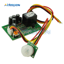 DC 12V PIR Motion Sensor Relay Module IR Infrared Human Body