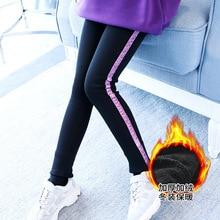 Kids Leggings for Girls Autumn Winter Toddler Girl Elastic Waist Plus Velvet Warm Trousers Children's School Sweatpants Pants