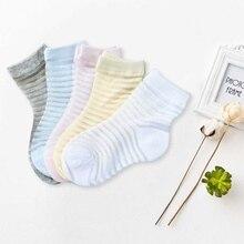 Новинка; 5 пар; сезон весна-лето; яркие цвета; прозрачные ультратонкие хлопковые Дышащие Короткие шелковые носки принцессы для маленьких детей