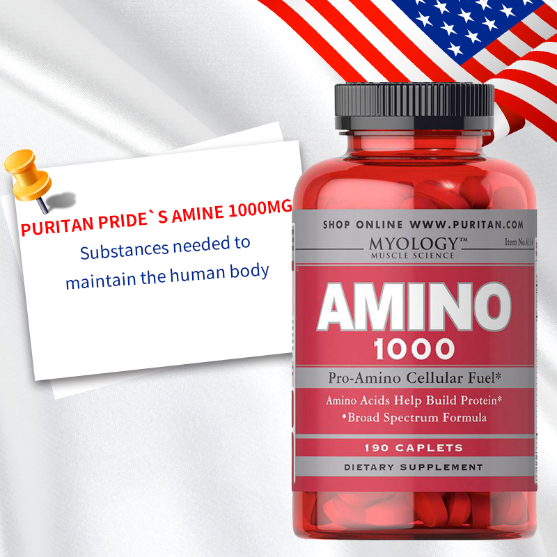 Free Shipping Amino 1000 Mg 190 Pcs