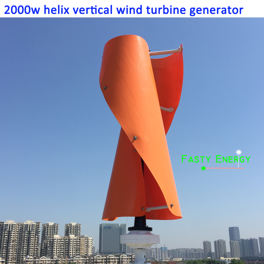 Home Use 1kw/2kw 24v 48v 96v 120v 3 Colors Vertical Wind Turbine Permanent Magnet Generator Three Phase Vertical Axis Windmill