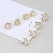 2 pcs korean style 2019 copper plated gold zircon woman beads 925 silver needle stud earrings for girls diy jewelry accessories