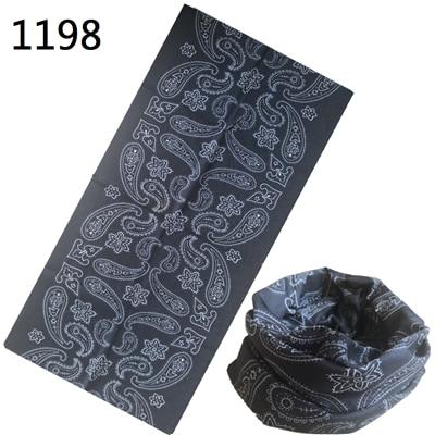 1198-俞-41