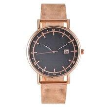 Женские и мужские часы из нержавеющей стали с сетчатым ремешком, женские часы со стразами, женские роскошные часы от ведущего бренда Relogio Feminino