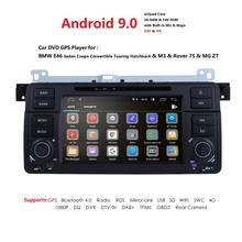 안 드 로이드 9.0 쿼드 코어 hd 1024*600 화면 2 딘 자동차 dvd gps 스테레오 bmw e46 m3 wifi 4g usb swc 오디오 dvb-t 블루투스