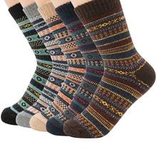 Mens thick cotton socks Special winter warm high quality mens harajuku retro wool dress (5 pairs)