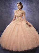 Блестящее Персиковое Пышное Платье с отстегивающимися лямками