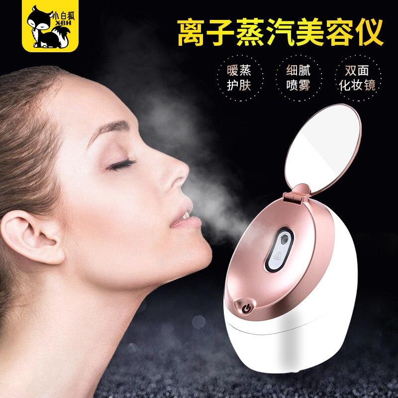 Domestic nano-water filling evaporator face hot spray face evaporator ion spray evaporator with cosmetic mirror beautician