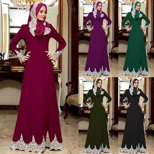 Vintage Muslim Dress Women Slim Fit Long Sleeve Maxi Hijab Dresses Islamic Clothing Big Swing A-line Abaya Dress Dubai Kimono