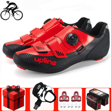 Road cycling shoes men 2020 new bike shoes lock racing road bike bicycle sneakers professional athletic sports breathable shoes