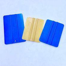 Синяя квадратная мягкая соскабливающая Скрытая Автомобильная крышка красочная Автопленка deng mo скребок рекламная пленка строительные пленочные обои Constru