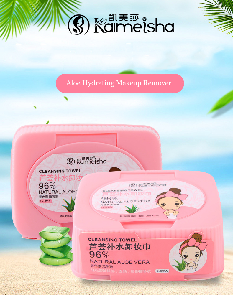 128 Pcs Makeup Removers Aloe Moisturizing Boxed Disposable Cleansing Wipes Wipe Dust ReusableAloe Moisturizing Makeup Remover 12