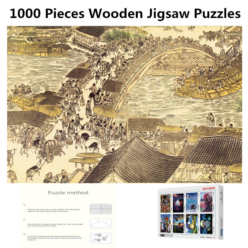 1000 Pieces Chinese Ancient Paintings Puzzle Wooden Assembling Puzzles Game Entertainment Toys Puzzle Game