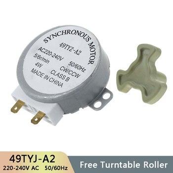 49TYJ-A2 AC220-240V 50/60 50hz のマイクロターンテーブル同期トレイ電子レンジアクセサリースペア部品コアカップリングクラッチ