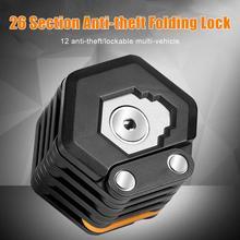 Foldable Bike Lock With 3 Keys Hamburg-Lock Alloy Anti-Theft Strong Security Bicycle Folding Lock Mount Bracket Bike Chain Lock цена 2017