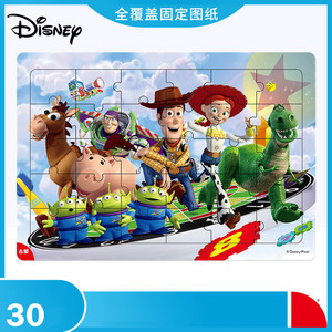 Disney 30 piece wooden puzzle Mickey box puzzle early education children box plane toy puzzle(China)
