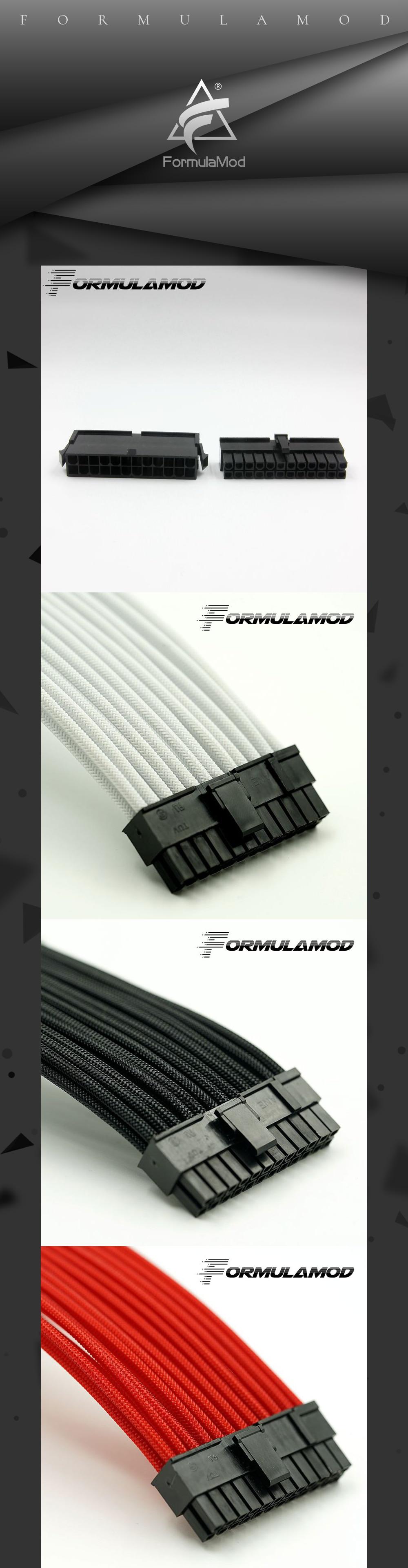 FormulaMod Fm-ATX24P-A, ATX 24Pin материнская плата удлинитель, 18AWG 24Pin многоцветные соответствующие кабели расширения