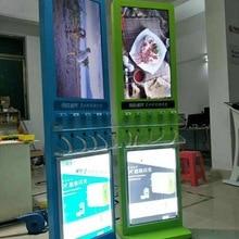 Сенсорный экран самообслуживания торговый киоск вывесок для зарядки мобильных телефонов